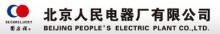 北京人民电器厂有限公司