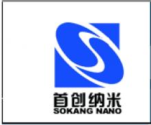 北京首创纳米科技有限公司