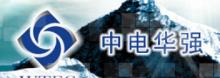 北京中电华强焊接工程技术有限公司