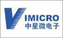 中星微电子有限公司